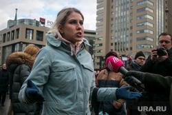 Митинг за свободу интернета в Москве. Москва, соболь любовь