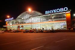 Открытая лицензия на 21.07.2015. Аэропорты Москвы., аэропорт, внуково