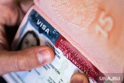 Заграничный паспорт гражданина Российской Федерации. Екатеринбург, загранпаспорт, путешествия, туристическая поездка, туризм, заграничный паспорт, американская виза, визовый режим