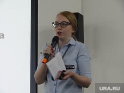 Благотворительные гастроли ФОТО Гусельникова, маклакова оксана