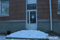 Закрытые банки Курган, аренда помещений, крыльцо в снегу, закрытый банк