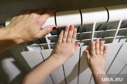 Клипарт на тему отключения, включения отопления. Курган, холод, радиатор, отопление, тепло в доме, батарея отопления, батареи