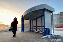 Остановочный павильон в 6 мер. поселка Заозерный. Курган, зима, автобусная остановка, пассажир, ожидание автобуса
