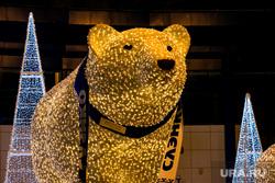 Новогодняя иллюминация. Тюмень, новогодние украшения, гирлянда, гирлянды, новый год, новогоднее оформление, тюмень, белый медведь, медведь, новогоднее настроение, виды тюмени