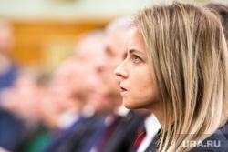 Торжественное заседание по случаю 297-ой годовщины образования Прокуратуры России. Москва, портрет, поклонская наталья