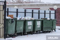Виды города. Курган, мусор, контейнер, мусор в городе, помойка