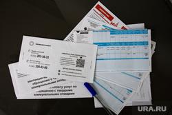 ЖКХ. Пермь, квитанции, жкх, квитанция оплаты жкх, счета за оплату, коммуналка, тко