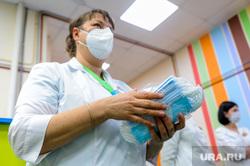 Больница. Челябинск, врач, маска медицинская