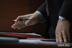 Судебное заседание по уголовному делу бывшего главы Кетовского района Носова Александра. Курган, документы, подпись, руки, шариковая ручка, подпись документа