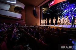 Мисс Екатеринбург - 2018 , сцена, конкурс красоты, участницы конкурса