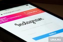 Соцсети и мессенджеры. Сургут, соцсети, инстаграм, instagram, приложения для телефона