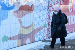 Виды Екатеринбурга, площадь1905 года, новый год