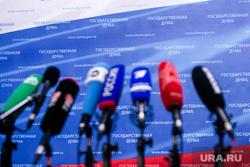 Михаил Мишустин на представлении в Государственной Думе Российской Федерации. Москва, микрофон, телеканалы