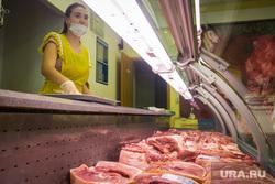 Клипарт. Магнитогорск, продукты, продавец, выбор, витрина, еда, мясо, прилавок