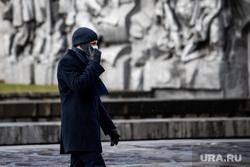 Виды Екатеринбурга, медицинская маска, город, защитная маска, разговаривает по телефону, маска на лицо