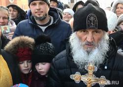 Отец Сергий, канал Могучего. Екатеринбург