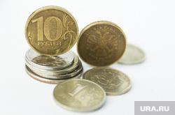 Клипарт. Магнитогорск, мелочь, экономика, финансы, 10 рублей, деньги