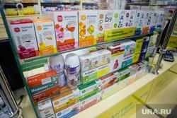 Аптеки. Сургут, аптека, лекарства, бад, витамины, фармацевтика
