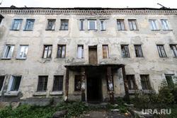 Аварийное жилье по улице Дзержинского. Курган  , старый дом, аварийное жилье, улица дзержинского, старое помещение, улица дзержинского дом 15