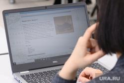 «Географический диктант» в УрГПУ. Екатеринбург, ноутбук, экзамен, тест, дистанционное обучение, дистант, проверочная работа, контрольная, географический диктант
