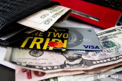 ЖКХ. Пермь, карты, пластиковые карты, деньги, рубли, кредитная карта, доллары, безналичная оплата, кредитка