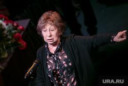 Прощание с Валентином Гафтом в Театре «Современник». Москва, ахеджакова лия