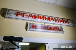 Поездка Алексея Текслера в ОКБ-2 для проверки готовности к пандемии. Челябинск, роддом, медики, медицина, врачи, больница, реанимация
