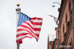 Митинг у американского консульства против геноцида русских. Екатеринбург, америка, флаг сша