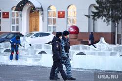 Каток на площади им Ленина. Курган, правительство области, площадь ленина, патруль полиции