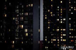 Виды города. Екатеринбург, новостройки, окна, недвижимость, жк