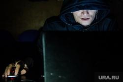 Хакер, IT (иллюстрации), хакер, взлом, хакерство, компьютерная грамотность, компьютер