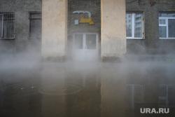 Прорыв горячей воды на улице Крылова. Екатеринбург, затопление, горячая вода, детский сад теремок, кипяток, пар