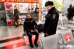 Дезинфекция и проверка масочного режима на железнодорожном вокзале. Челябинск, досмотр, пассажир, полиция, жд вокзал челябинск