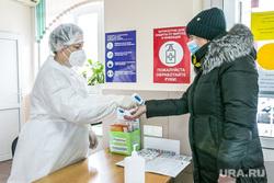 Поликлиника 4. Тюмень, поликлиника, пациенты, люди в масках, замер температуры, измерение температуры