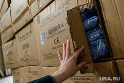Прибытие борта РМК с гуманитарным грузом в аэропорт Кольцово. Екатеринбург, гуманитарная помощь, одноразовая одежда, китайский товар, медицинский товар, товар из китая