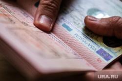 Заграничный паспорт гражданина Российской Федерации. Екатеринбург, загранпаспорт, путешествия, туристическая поездка, туризм, заграничный паспорт, шенген, шенгенская виза, визовый режим