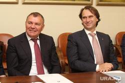 Встреча с депутатами Госдумы Курган, лисовский сергей, ремезков александр