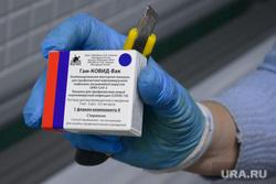 Прибытие партии вакцины от коронавирусной инфекции COVID-19 для начала массовой вакцинации. Екатеринбург, covid19, коронавирус, вакцина от коронавируса, гам-ковид-вак, гам ковид вак