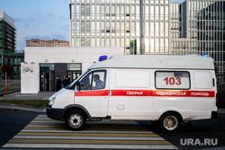 Скорая помощь в 40 ГКБ в Коммунарке. Москва, скорая помощь, больница, 40 гкб коммунарка, SARS-CoV-2