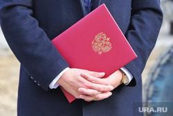 Открытие элеватора.Курган, депутат, чиновник, герб российской империи, губернатор, красная папка