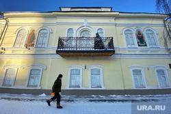 Мороз. Курган, музей истории города, музей кургана, фасад старинного здания