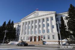 Городские административные здания. Курган, городская администрация, здание администрации, здание мэрии