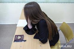 Единый государственный экзамен. Курган, егэ, школа, ученица, школьная парта