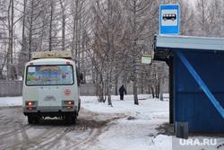 Рябковское кладбище. Курган , автобусная остановка, автобус