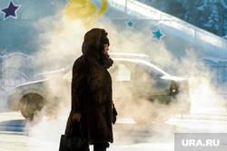 Мороз и люди. Челябинск, холод, зима, иней, пар, погода, человек, женщина, климат, мороз, метеоусловия, замерзший человек