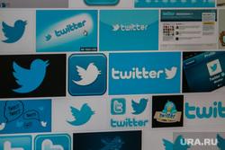 Социальные сети. Курган, социальные сети, интернет, твиттер, twitter, мессенджеры