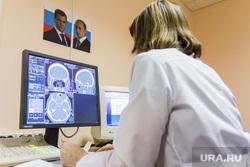 Областной онкологический диспансер № 2. Магнитогорск, медик, онкология, здоровье, мрт, диспансер, фото путина, фото медведева