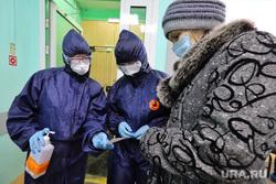 Поликлиника #2. Курган , пациент, поликлиника, защитный костюм, масочный режим, врач в защитном костюме, направление к врачу