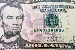 Клипарт. Доллар, валюта. Челябинск, сша, соединенные штаты америки, деньги, доллары, валюта, пять долларов