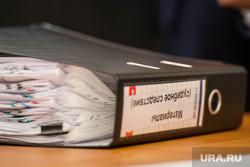Суд по Дмитрию Лошагину. Последнее слово. Екатеринбург, материалы дела